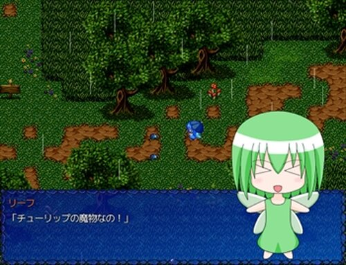 君と出会える雨の日に Game Screen Shot3