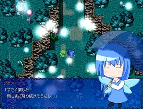君と出会える雨の日に Game Screen Shots