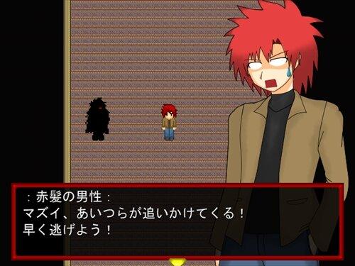 大岩さんアルティメットストリーム Game Screen Shot1