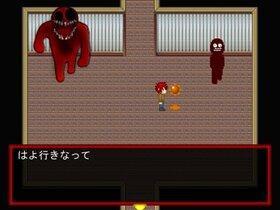 大岩さんアルティメットストリーム Game Screen Shot5