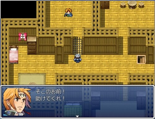 一日勇者 Game Screen Shot1