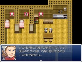 一日勇者 Game Screen Shot2