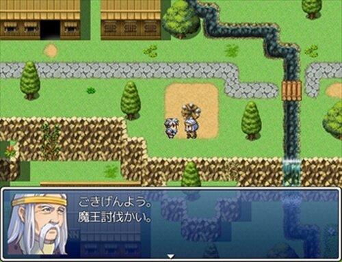 一日勇者 Game Screen Shot3