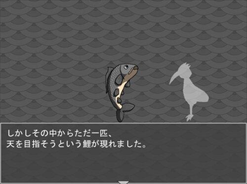 サミダリングドラゴン Game Screen Shot2