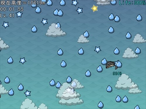サミダリングドラゴン Game Screen Shots
