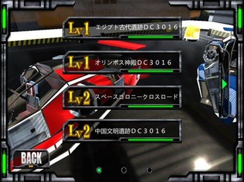 激走トレインレース Game Screen Shot2