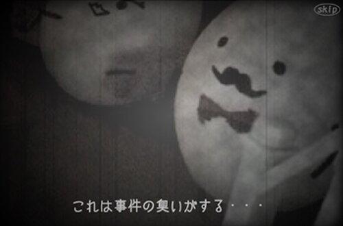 たまご伯爵の事件簿 Game Screen Shot2