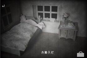 たまご伯爵の事件簿 Game Screen Shot4