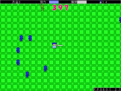 ヤシーユの大冒険1402 Game Screen Shot1