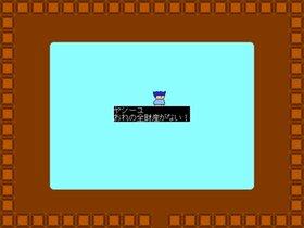 ヤシーユの大冒険1402 Game Screen Shot2