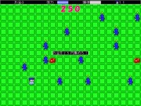 ヤシーユの大冒険1402 Game Screen Shot4