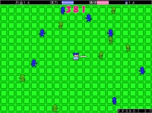 ヤシーユの大冒険1402 Game Screen Shots