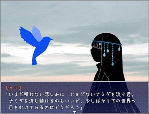 あめのかみさま Game Screen Shot2