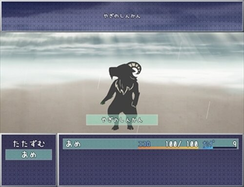 あめのかみさま Game Screen Shot3