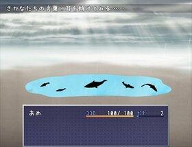 あめのかみさま Game Screen Shot4