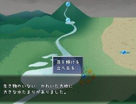 あめのかみさま Game Screen Shot5