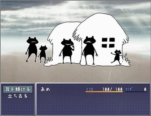 あめのかみさま Game Screen Shots