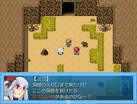 アメ降らしのミコ Game Screen Shot2