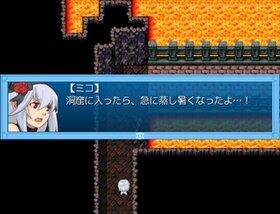 アメ降らしのミコ Game Screen Shot4