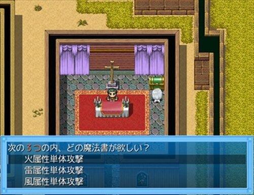 アメ降らしのミコ Game Screen Shot5