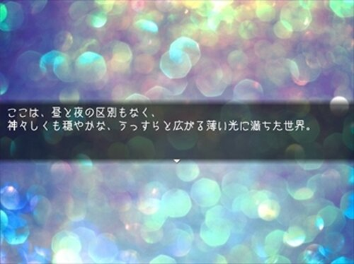 unchained circles, UNCHANGED.(体験版) Game Screen Shot2