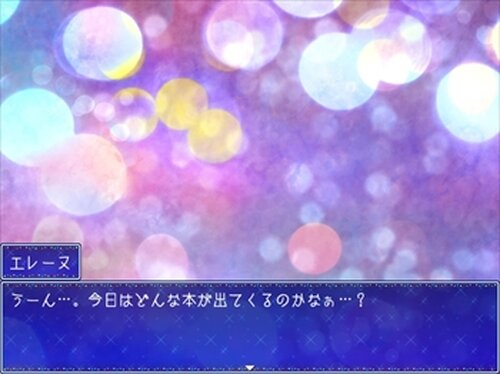 unchained circles, UNCHANGED.(体験版) Game Screen Shot3