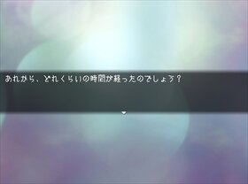 unchained circles, UNCHANGED.(体験版) Game Screen Shot4