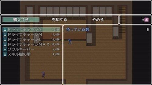 "Project""無銘"" Game Screen Shot2"
