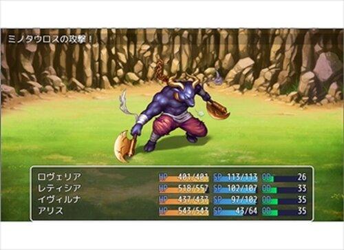 "Project""無銘"" Game Screen Shots"