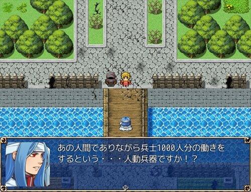 ベイカントクロウ The Evil God Chronicle β版 Game Screen Shot
