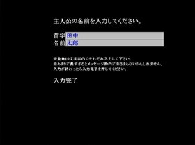 恋愛メイカー Game Screen Shot3