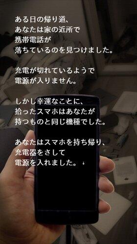 COME-置き去りの記憶-(ver1.06) Game Screen Shot2