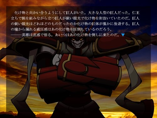 虚構英雄ジンガイアVol.1 Game Screen Shot1