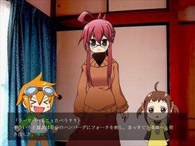 虚構英雄ジンガイアVol.1 Game Screen Shot2