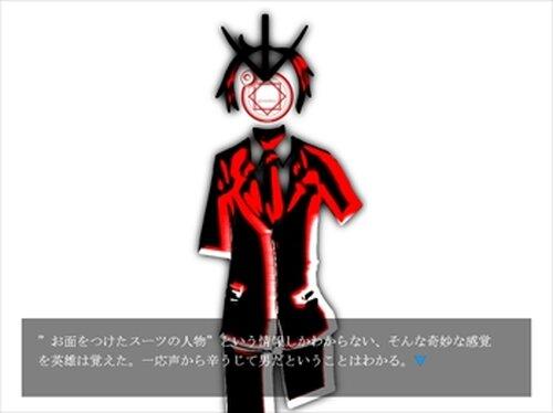 虚構英雄ジンガイアVol.1 Game Screen Shot3
