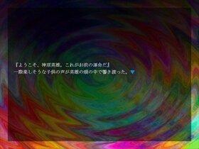 虚構英雄ジンガイアVol.1 Game Screen Shot4