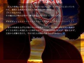虚構英雄ジンガイアVol.1 Game Screen Shot5