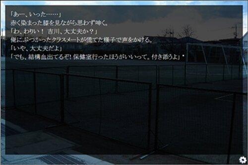 君に贈る世界 Game Screen Shot2