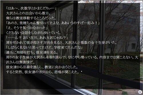 君に贈る世界 Game Screen Shot3