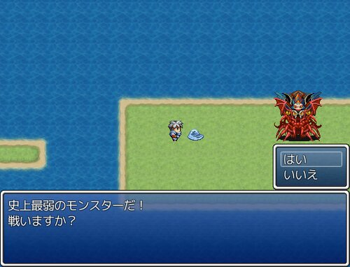 マジキチゲー2 Game Screen Shots