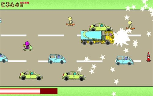 つるぴかくんと危険な幹線道路 Game Screen Shot