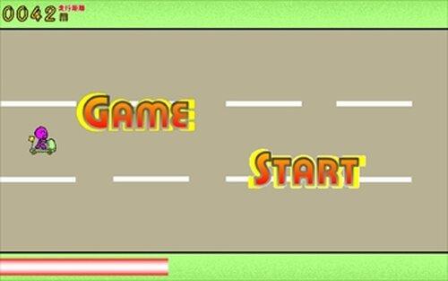 つるぴかくんと危険な幹線道路 Game Screen Shot3
