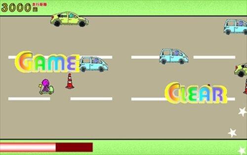 つるぴかくんと危険な幹線道路 Game Screen Shot5