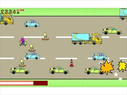 つるぴかくんと危険な幹線道路 Game Screen Shots