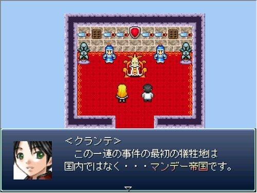 村のヒメルと黄金のハンマー Game Screen Shot1