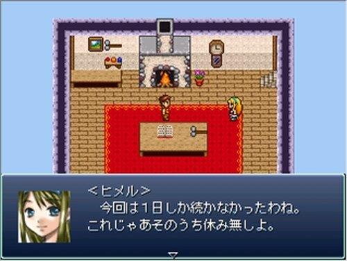 村のヒメルと黄金のハンマー Game Screen Shot2