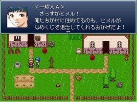 村のヒメルと黄金のハンマー Game Screen Shot3