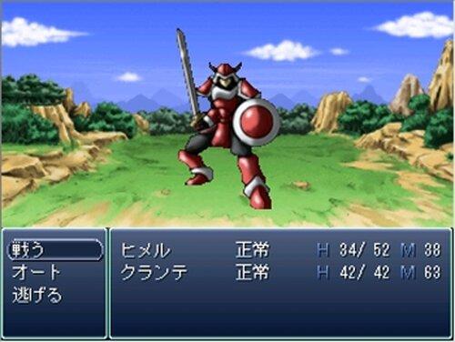 村のヒメルと黄金のハンマー Game Screen Shot5