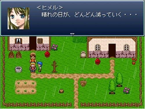 村のヒメルと黄金のハンマー Game Screen Shots