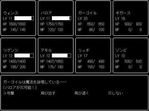 JLabyrinthFinal Game Screen Shot1